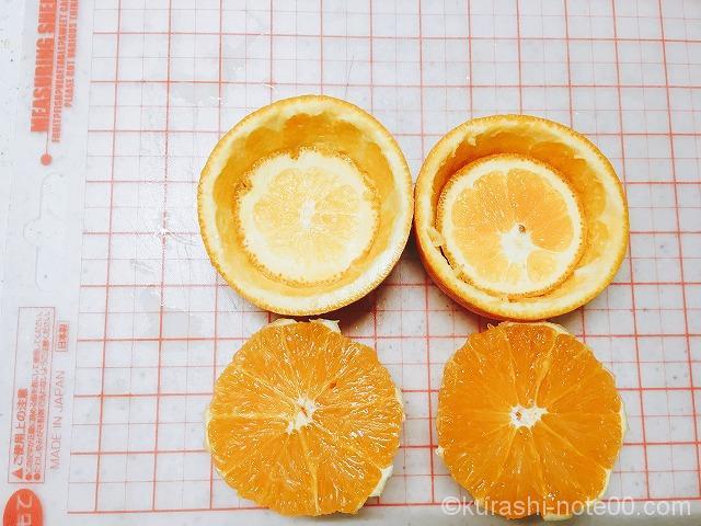 オレンジの実を適当な大きさにカット