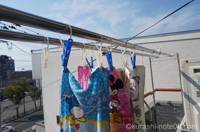 洗濯物を干した画像