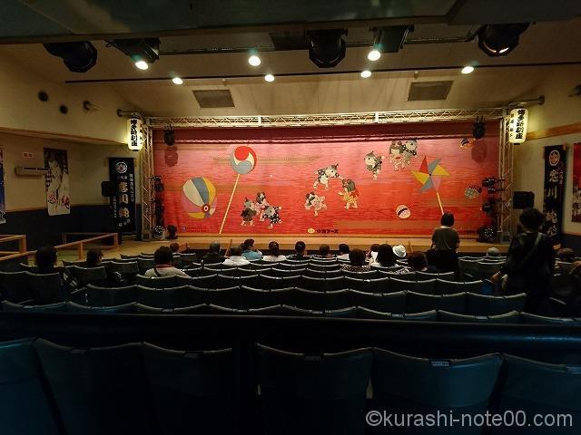 博多新劇座観客席