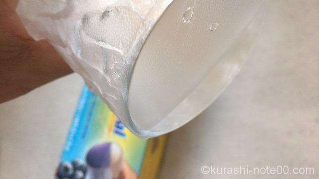 水が漏れないコップ
