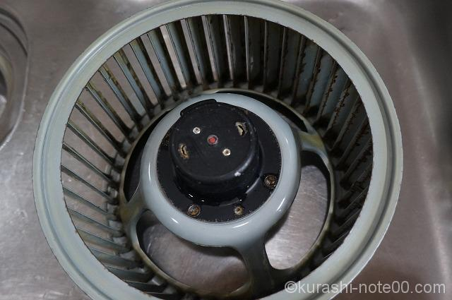 掃除後の換気扇