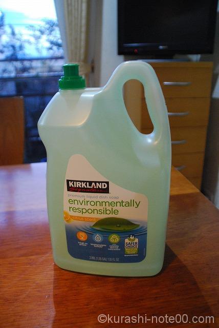 カークランドエコプレンドリー液体洗濯洗剤