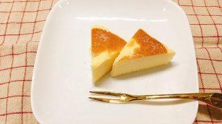蒸しケーキを冷凍するとスフレチーズケーキに変身!