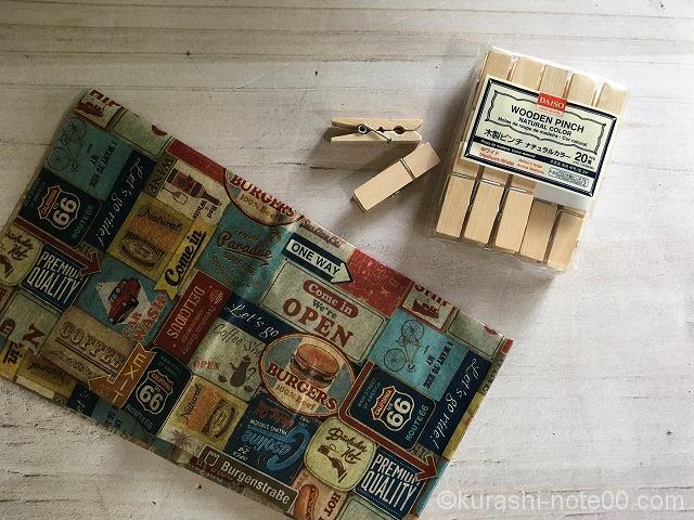 木製クリップとデコパージュペーパー