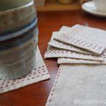 リネンの風合いを活かした手縫いのコースターの作り方【本返し縫いのしかた】