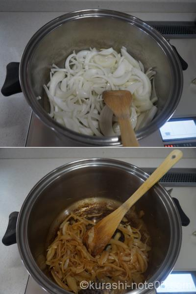 玉ねぎを炒めます