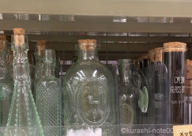 キャンドゥのガラス瓶
