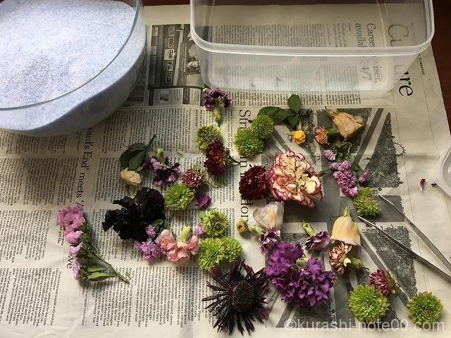 取り出した花々