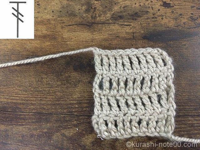 長々編みの編み目記号と編み図