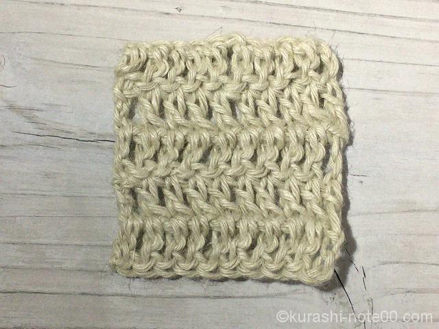 長編みのモチーフ