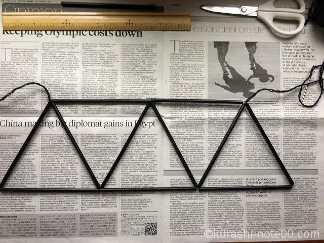 三角が5つ