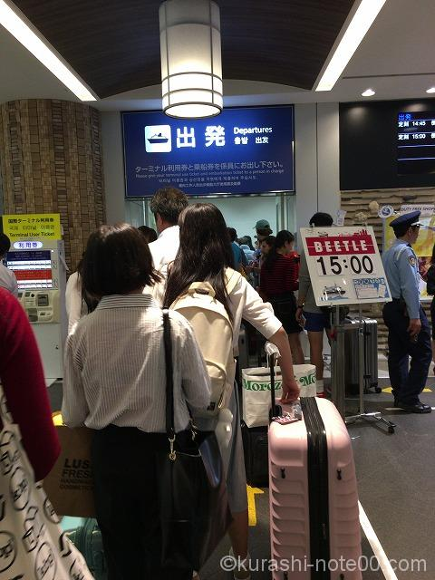 博多港国際ターミナル出発ロビー