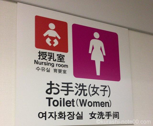 釜山のトイレ