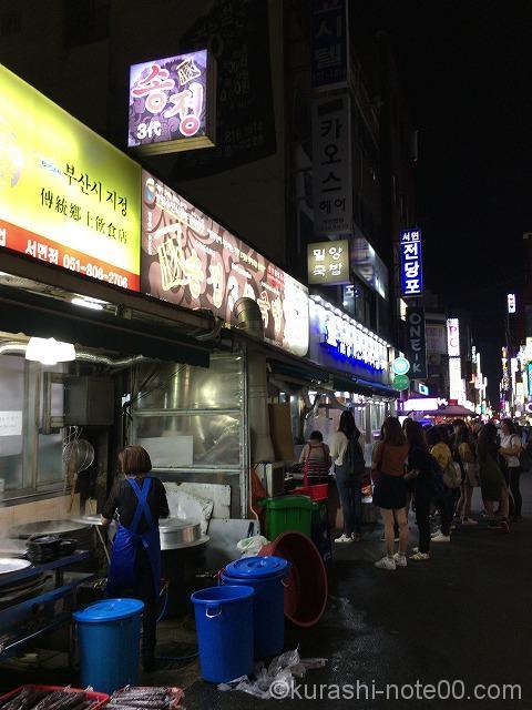 韓国夜の飲食店街