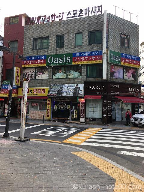 韓国の店舗