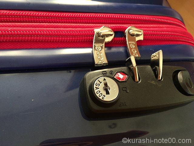 鍵を壊したスーツケース