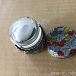 ペットボトルのキャップで作るミニ容器。即席でできて便利なリメイク!
