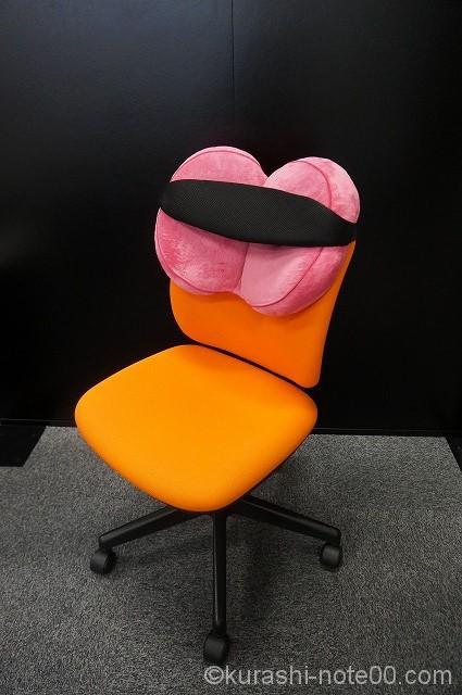 オフィス椅子をアレンジ