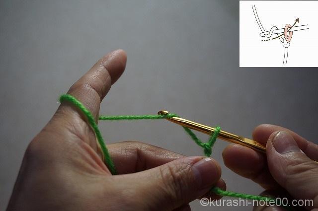 くさり編みガイダンス