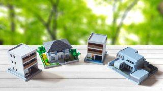 中古住宅を購入するときにチェックするべき8つのポイント