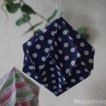 折り紙で八面体オーナメントを作ろう。ハロウィン・クリスマスの飾りにいいかも?