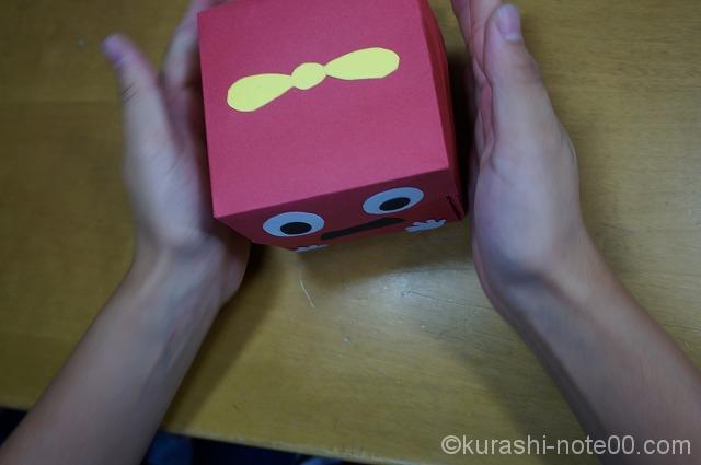 赤いかわいい箱