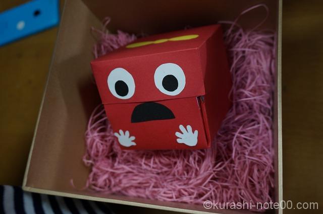 箱の中に入った面白そうな箱