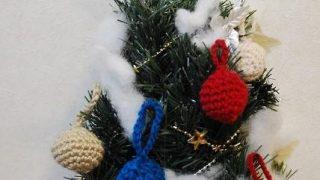 毛糸のボールを作ってオーナメントにしよう【クリスマスの飾り】