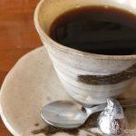 珈琲焙煎。ミルがなくても自宅で美味しいコーヒーを味わう方法