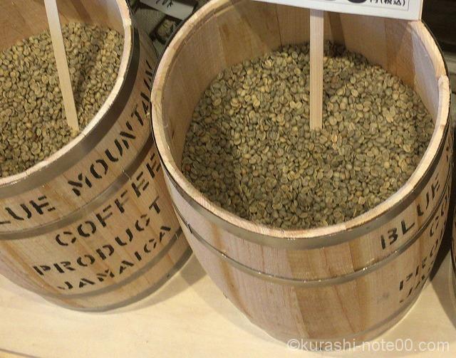 白いコーヒー豆