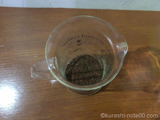コーヒー豆を入れたところ
