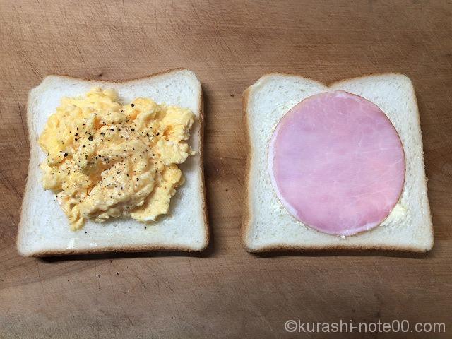 サンドイッチの具材