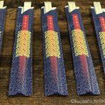 割り箸の袋で作る箸置きでホームパーティや飲み会で注目を集めよう!