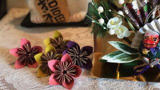 折り紙で作る桜のオブジェ|お正月の飾りにも