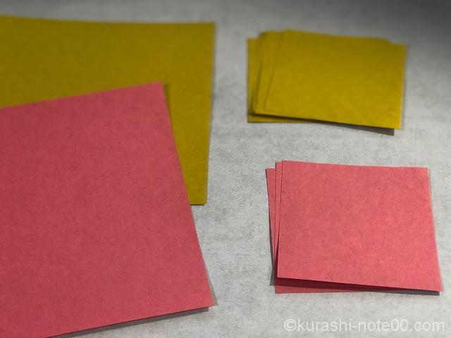 折り紙を4等分にカット