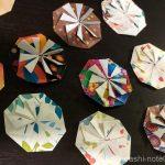 折り紙で八角形のお花のような封筒を作ろう