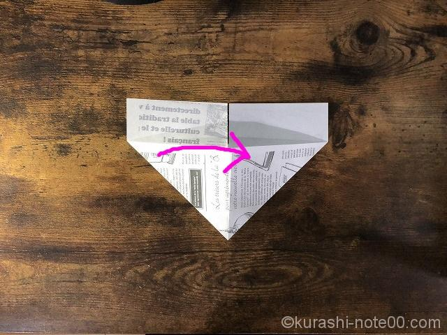How to fold Origami