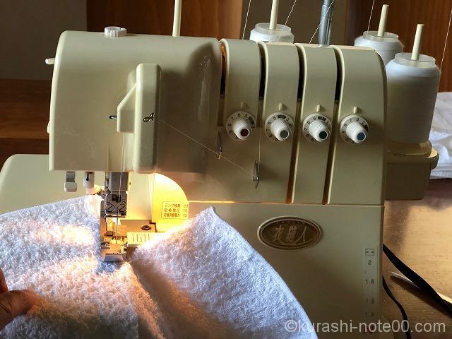 ロックミシンで縫う