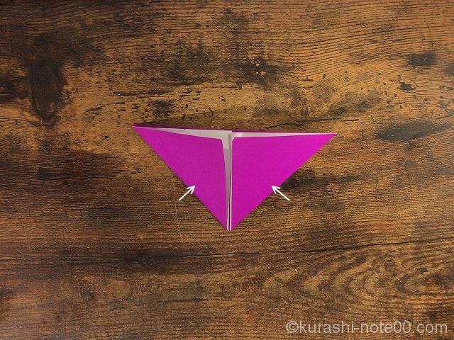 両端を三角に折る