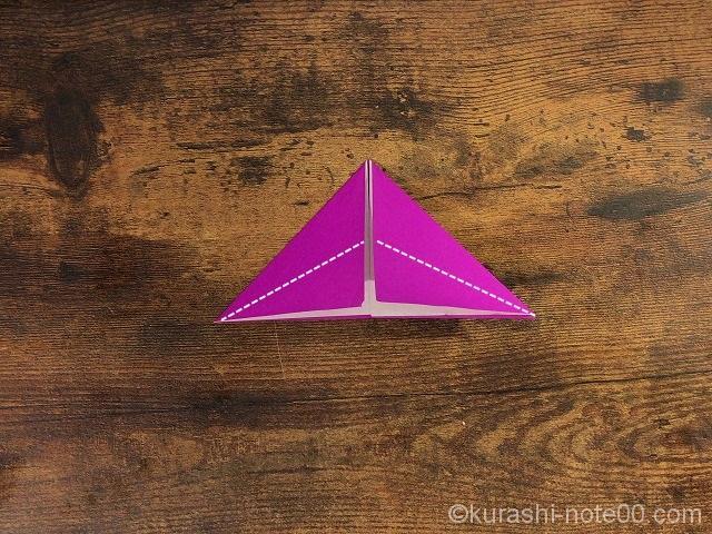 三角を半分に折る
