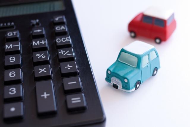 維持費の計算
