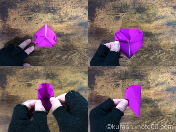 折り筋をつけるガイダンス