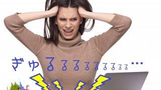 お腹の鳴る音を瞬時に止める方法6選|おからクッキーも効果的?