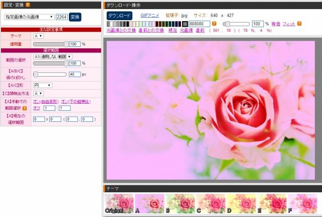 A4:写真技法 クロスプロセス