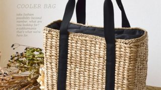 カゴ?いやいや実はコレ、保冷バッグなんです。ちょっとおしゃれにピクニック