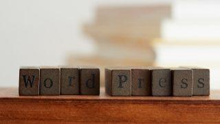 WordPressのテーマを調べる方法|気になるのブログのテーマを探れ!