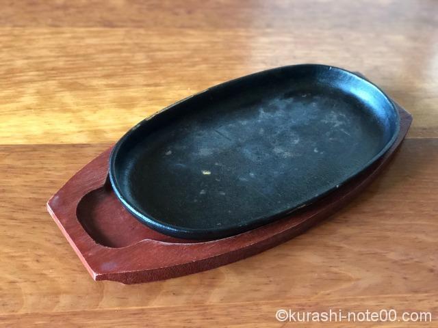 ステーキ鉄板