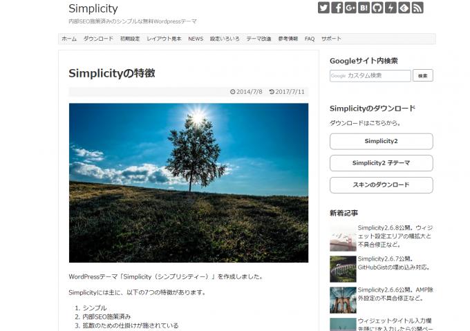 Simplicitytheme