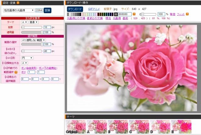 A4:写真技法 HDR