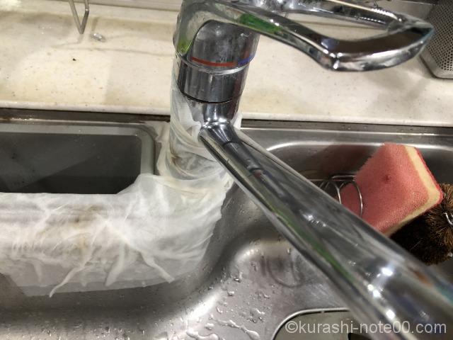 レモン水を湿布